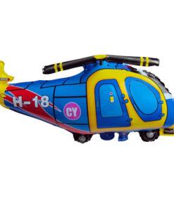 foil ballon helicopter